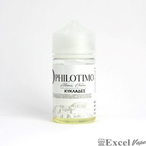 Αγοράστε τώρα το Philotimo Liquids Κυκλάδες 30ml (60ml) στην εκπληκτική τιμή των 6,75 € στο κάταστημά μας www.exlvape.gr